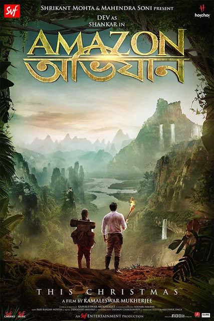 Amazon Obhijaan 2017 Movie Free Download 720p BluRay DualAudio
