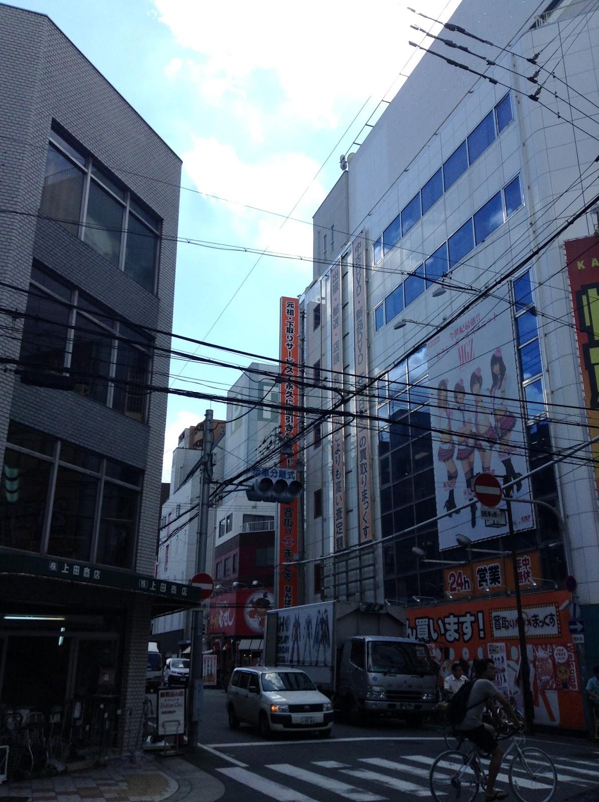 Minami Osaka street Japan