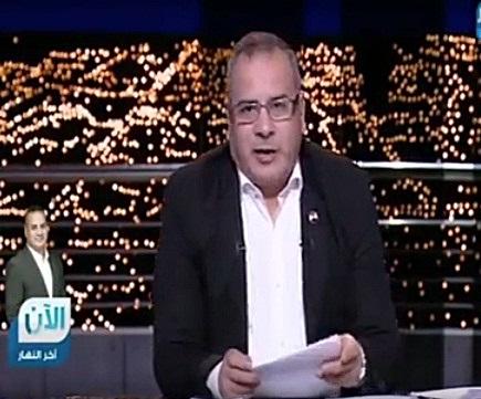 برنامج آخر النهار حلقة الأربعاء 22-11-2017 مع جابر القرموطى و تأثير الوضع الإقتصادى على دور النشر العربية و المصرية