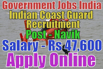 Indian-coast-guard-recruitment-2017