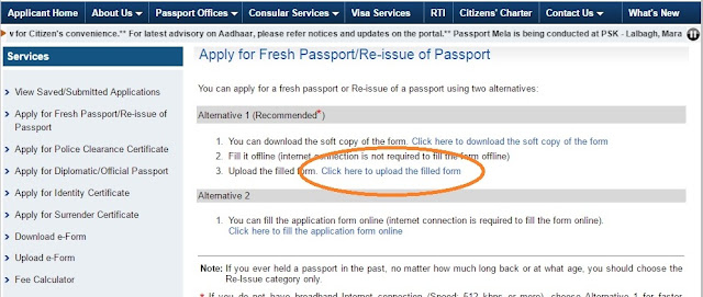 Uploading-the-passport-application-form