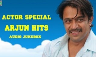 Arjun Special Super Hit Audio Jukebox