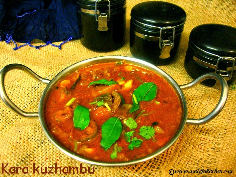 images for Kathirikai Kara Kuzhambu / Spicy Brinjal Curry / Easy Kara Kuzhambu / Puli kuzhambu Recipe