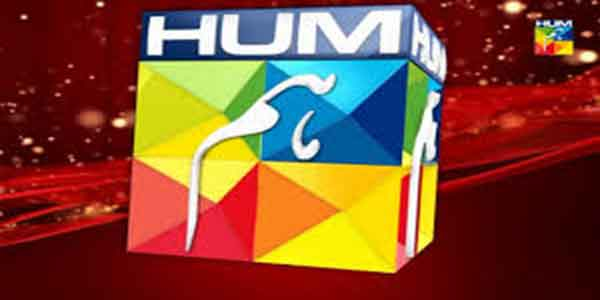 Watch Hum Tv Live Streaming Online in High Quality