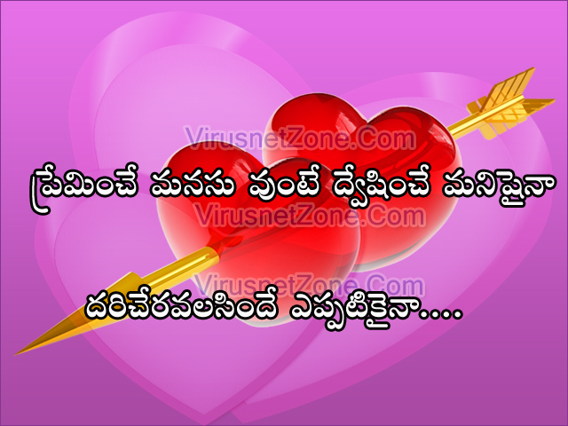 Birthday Quotes Lover In Telugu Real Heartbreaking Love Quotes In Telugu Images,real Love