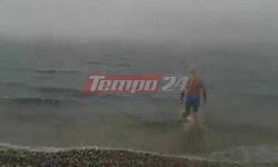 Ο Πατρινός που αψήφησε την «Αριάδνη» και κολύμπησε υπό χιονόπτωση στο Ρίο - Δείτε το βίντεο