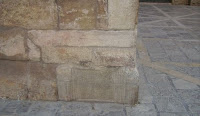 Inscripción en latín en La Giralda