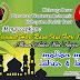 PWI Pesisir Barat Mengucapkan Selamat Hari Raya Idul Fitri 1437 Hijriyah