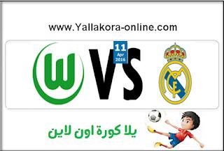مشاهدة مباراة ريال مدريد وفولفسبورج بث مباشر بتاريخ 12-04-2016 دوري أبطال أوروبا