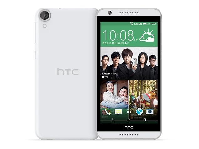 HTC Desire 820G+ dual sim Specifications - Inetversal
