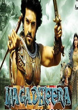 Magadheera (2013) Hindi DVDRip Exclusive
