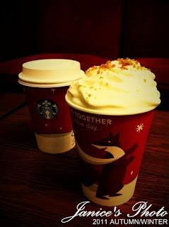 NeW LiFe: Starbucks.cn 2011太妃榛果拿鐵(聖誕外帶杯)