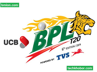 BPL-Ticket-Information-Bangladesh-Premier-League-T20