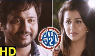Ko 2 Movie Scenes | Bobby Simha remembers Nikki Galrani | Bala Saravanan