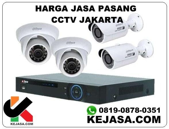 HARGA JASA PASANG CCTV JAKARTA
