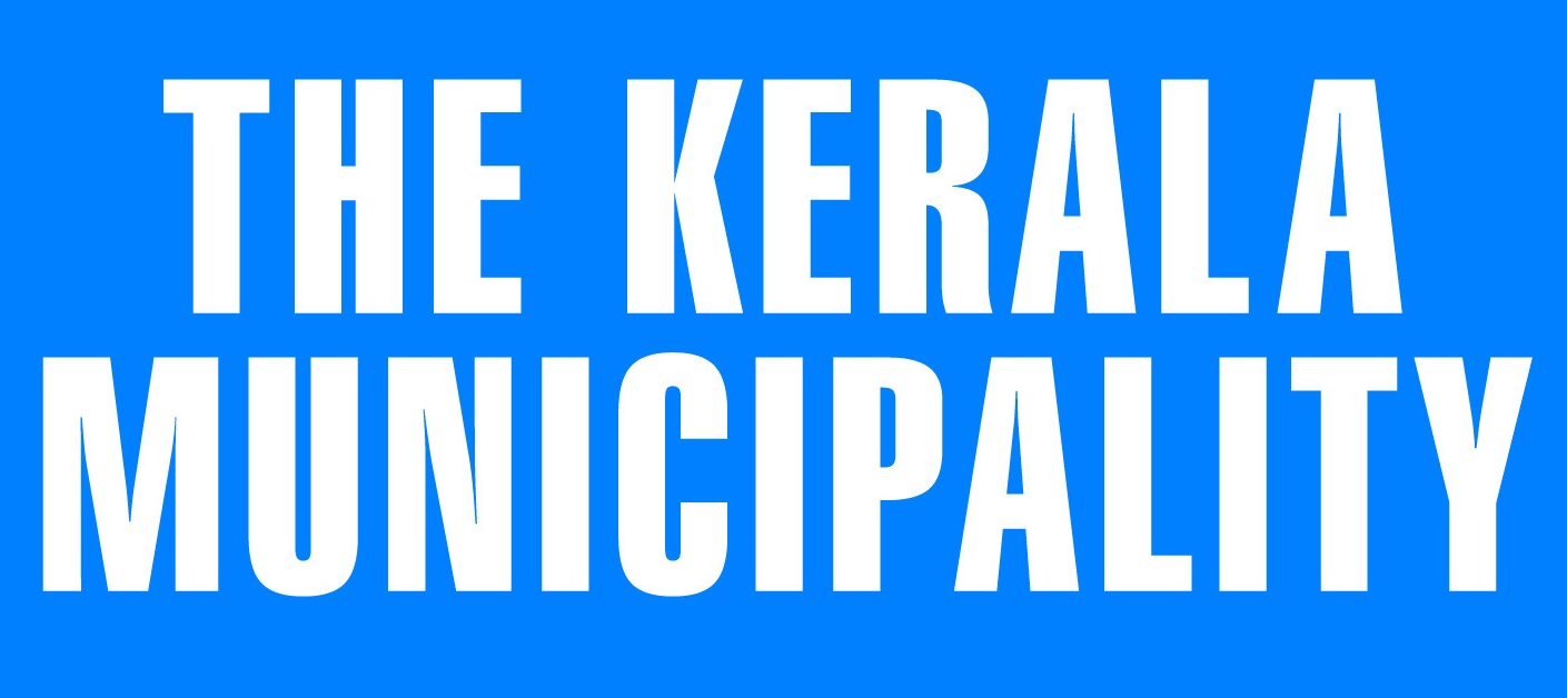 Driver in Kerala Municipal Services Various Development Apply Now