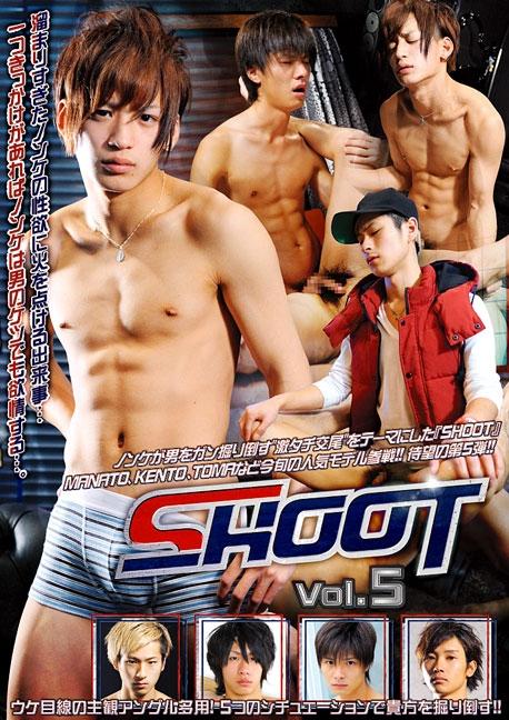 Shoot Vol 5