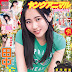 HKT48 - Tanaka Miku @Young Animal Magazine 2018 No.09