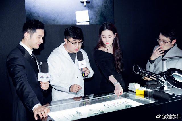 Crystal Liu Huang Xiaoming