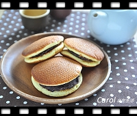 https://caroleasylife.blogspot.com/2018/01/dorayaki.html