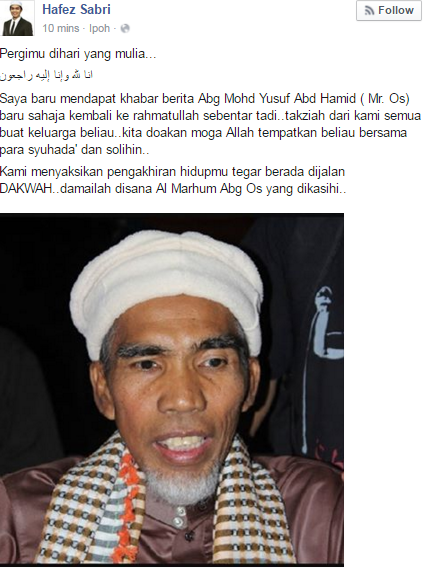 Image Result For Menu Ramadhan Sebulan