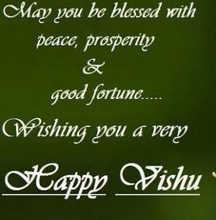 Download best Greetings for happy vishu festival 2016 hd free