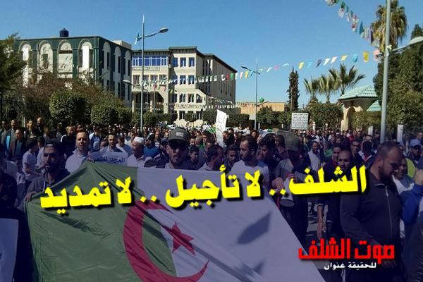 مواطنو بلديات الشلف ينتفضون : لا تأجيل .. لا تمديد