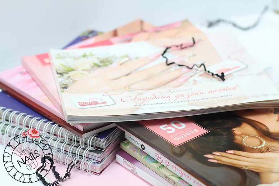 libros-catalogos-nail-art