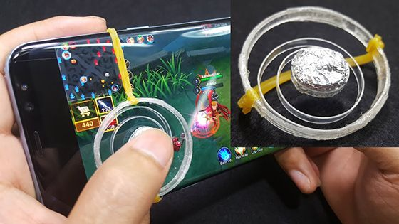Play Mobile Legends More Fun with Joysticks
