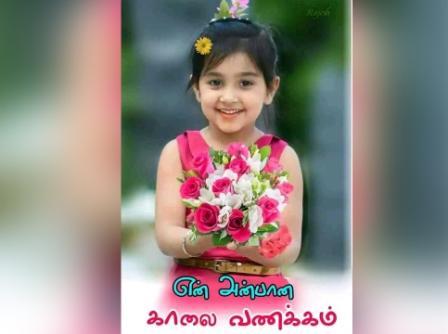150+ Tamil Love Whatsapp Statu, Dp, Quotes, Images, Kaathal