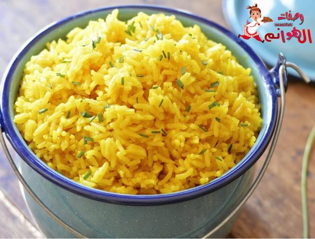 طريقه لذيذه للأرز ومختلفة