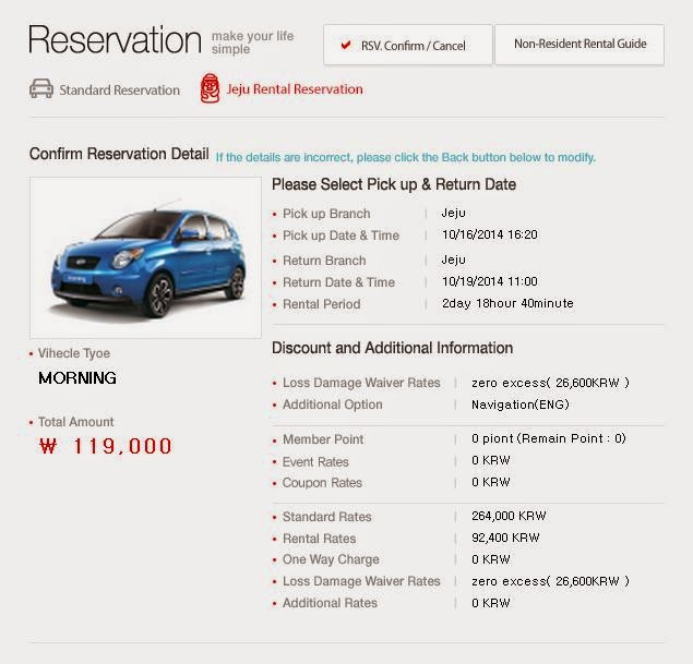Entree Kibbles: Renting a Car in Jeju Island - Experience with KT