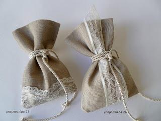 μπομπονιέρα γάμου ρομαντικη vintage πουγκι με δαντελα μπεζ ψαθα της αμμου
