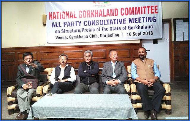 National Gorkhaland Committee meeting