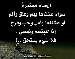انستقرام 01538686dcfa272a0b96