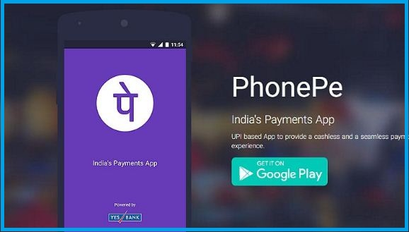 Trick-to-convert-phonepe-cashback-into-amazon-paytm-balance