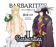 Barbarities