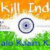 Pradhan Mantri Kaushal Vikas Yojna in Hindi (PMKVY) - Kya he Skill India janiye