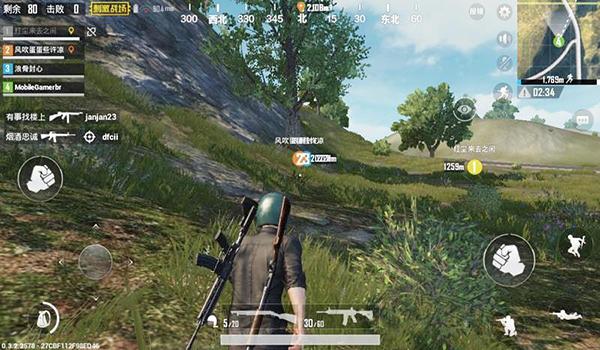 صورة توضيحية للعبة على الجوال
