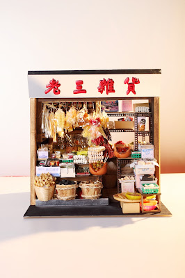 Modern dolls' house miniature Hong Kong grocery shop.