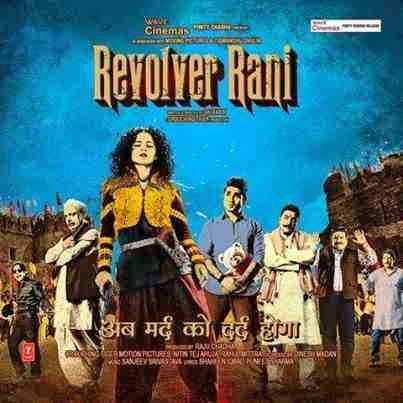 Revolver-Rani-MP3-Songs-2014