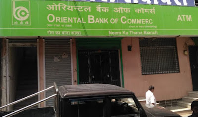 Oriental Bank of Commerce IFSC Code Neem Ka Thana
