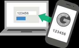 Google Authenticator GIF