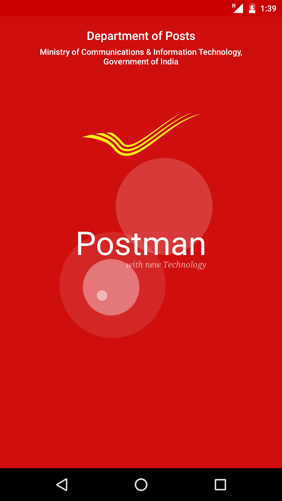 India Post Launched Postman Android Application for Delivery