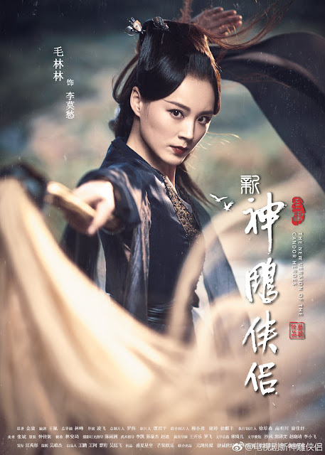 New Version of Condor Heroes Nikita Mao Linlin