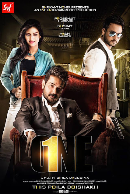 One (2017) Kolkata Bengali Movie New DVDScr Download