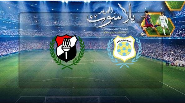 نتيجة مباراة الإسماعيلي والداخلية بتاريخ 17-05-2019 الدوري المصري