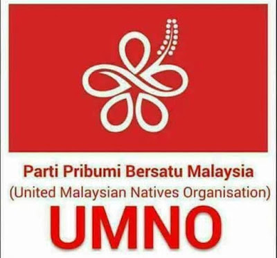 Image result for images of UMNO and PPBM logo