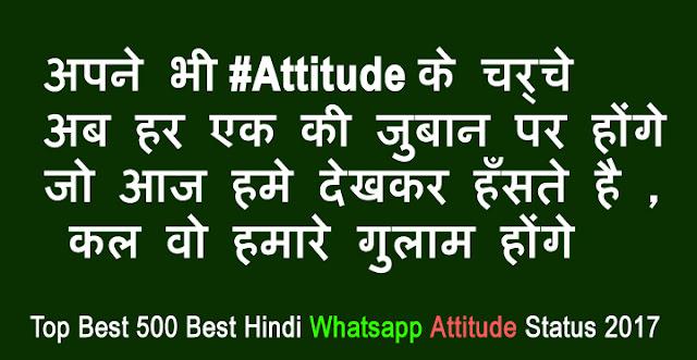 status for whatsapp in hindi attitude,attitude status for whatsapp in hindi,whatsapp status in hindi attitude,whatsapp status for girls attitude in hindi,attitude status for whatsapp in hindi font