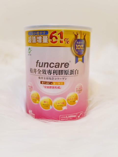 隨時補充膠原蛋白,助妳由內而外的好氣色~日本研發監製 船井全效專利膠原蛋白 | 台北新秘